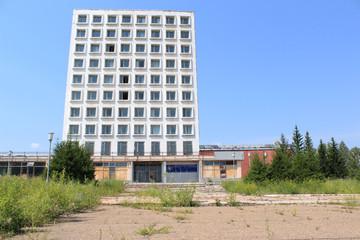 Закрытый завод Сибволокно. Зеленогорск