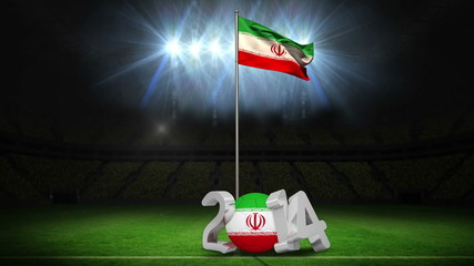 Iran national flag waving on football pitch with message