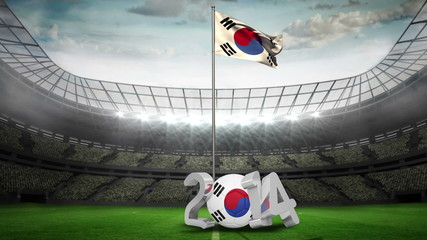 Korea Republic flag waving on flagpole