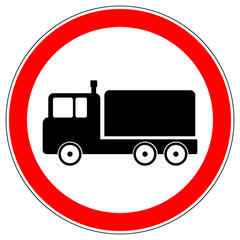 No cargo car road sign