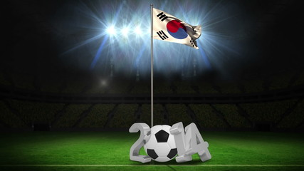 Korea republic national flag waving on flagpole with 2014 messag