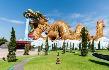garden dragon