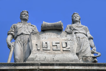 Monument of Soviet architecture in Kharkov.