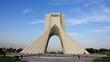 Leinwanddruck Bild - Tour Azadi, Téhéran, Iran