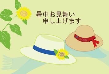 麦わら帽子とひまわりの暑中見舞い