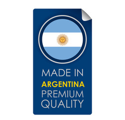 Made in Argentina, Premium Quality Sela(vector Art)