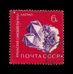 Amethyst.Ural gems