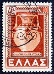Postage stamp Greece 1947 Dodecanese Vase
