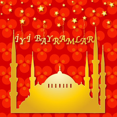Red greeting card with mosque