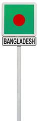 drapeau du Bangladesh sur panneau de signalisation