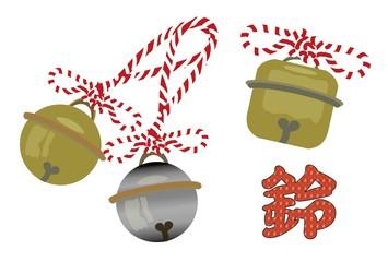 鈴 祭りの紅白のひも付き