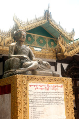 Mingul statue front of entrance Kuthodaw temple,Myanmar.