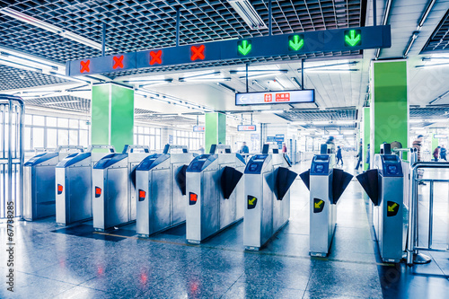 Papiers peints Gares the subway station in beijing china