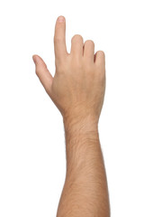 Hand signs. Pointing or touching something. Isolated