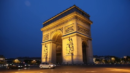 Arc de Triomphe in the evening