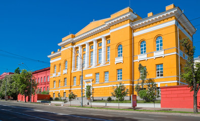 The building of the university library in Kiev