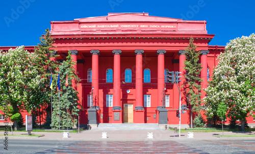 Building the University of Kiev