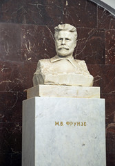 Moscow Metro, Sculpture of Mikhail Frunze