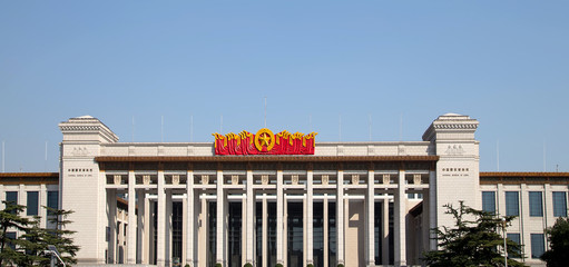 National Museum of China on Tienanmen Square, Beijing