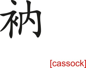 Chinese Sign for cassock