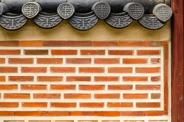 Brick Wall at Gyeongbokgung Palace