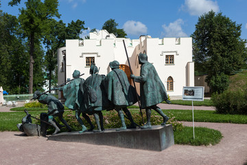 "Tsarskoye Selo. Russia. Sculpture ""The Blind""."