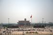 Tiananmen Square, Beijing, China - 67777659