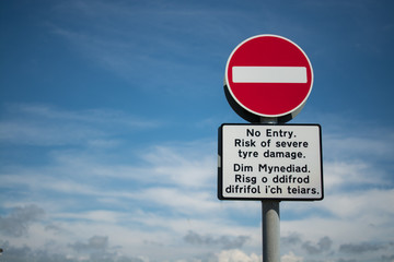 no entry sign, with English and Welsh text