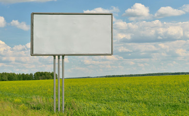 Large empty billboard