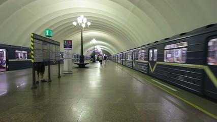 Subway station Staraya Derevnya