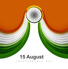 Beautiful stylish Indian flag fantastic tricolor wave design