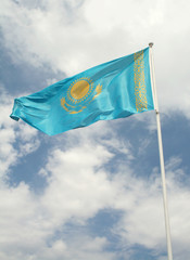 The State Flag of Kazakhstan