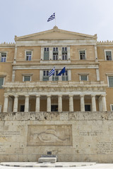 Athens - Hellenic Parliament of Greece Located in the Parliament