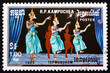 Postage stamp Cambodia 1985 Three Dancers, Traditional Dance