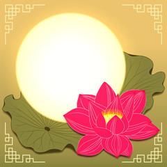 Mid Autumn Festival Lotus Flower and Moon