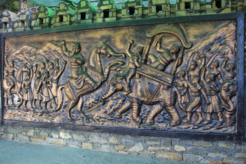 Plaque of War Scene