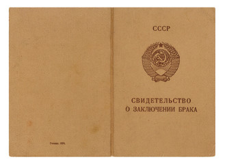 Old russian wedding certificate