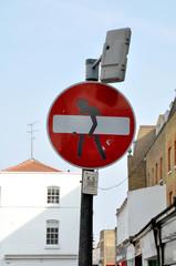 No Entry sign Street art