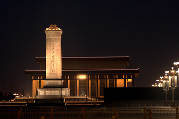 Mauseoleum of Chairman Mao by night, Beijing, China