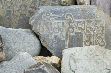 A Tibetan Prayer Stone,