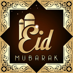 islamic greeting with text eid mubarak in vector format