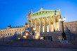Austrian Parliament Building at night