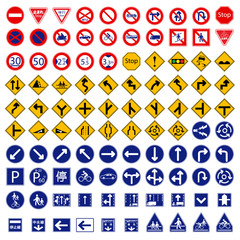 one hundred different sign road