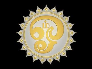 Tamil Om Symbol