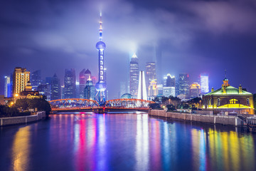 Shanghai, China at Night
