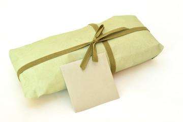 Olive green gift box