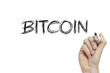 Hand writing bitcoin