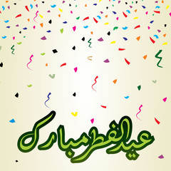 Islamic greeting Arabic calligraphy of text Eid Mubarak