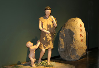 Banpo Museum -- is a museum in Xi'an(Xian, Sian), China.