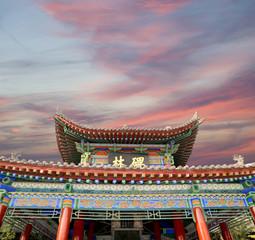 xian (Sian, Xi'an) beilin museum (Stele Forest)
